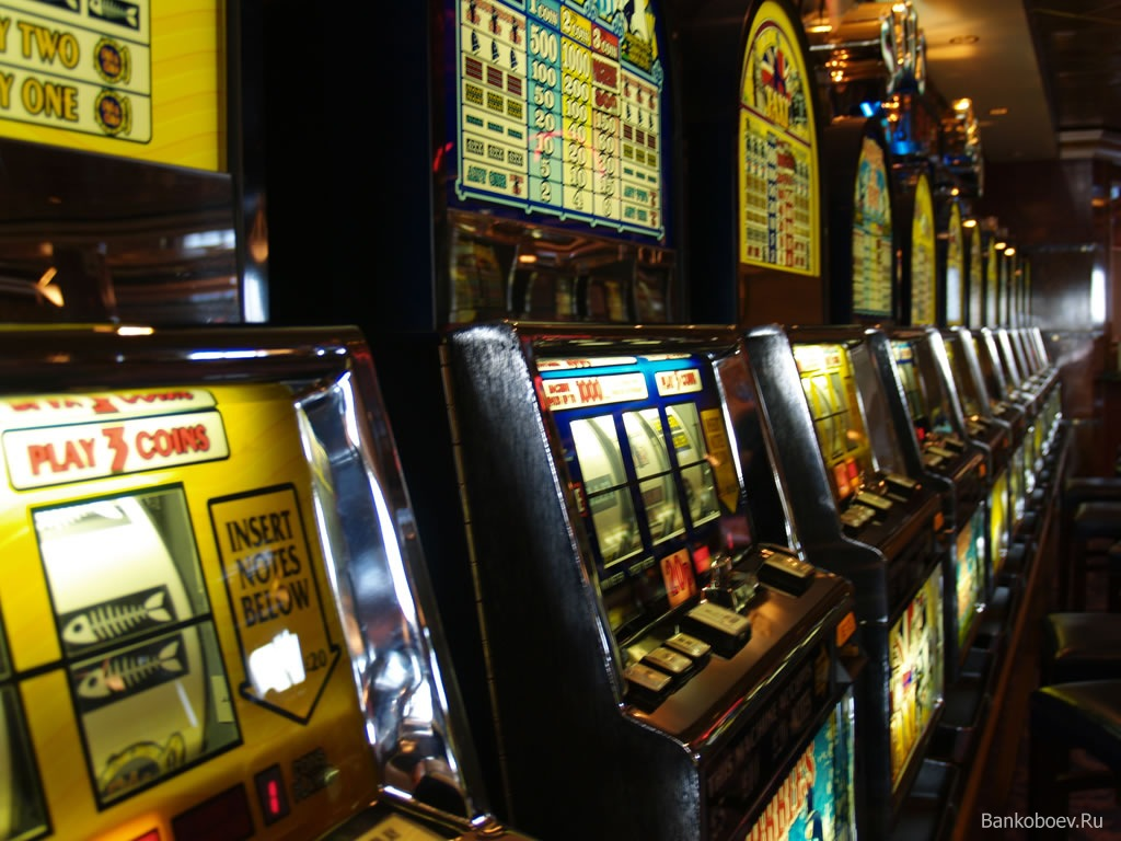 Игровые автоматы в томске козерог и азартные игры
