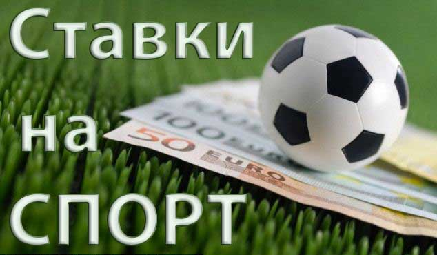 Отзывы value bet bet365